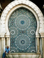 Mausoleum of Hassan II - Magnificent Arabic Architectural Style