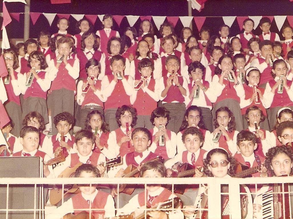 İlkokullar Arası Müzik Festivali (Yusuf Kaptan Sahası) (1978)