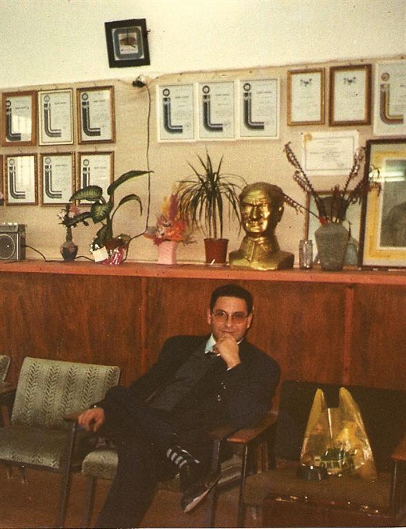 Geçici Öğretmenlik - Beyarmudu Ortaokulu (1998)