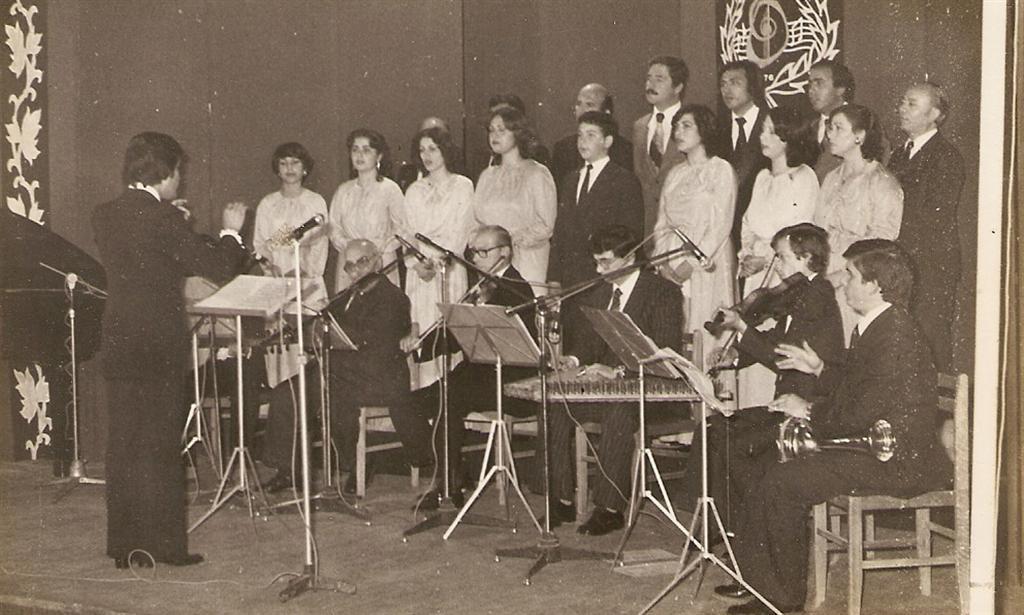 Kıbrıs Türk Musiki Cemiyeti (1980) 3
