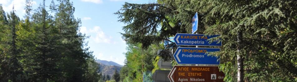 Entering Kakopetria