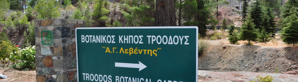Botanical Gardens of Troodos