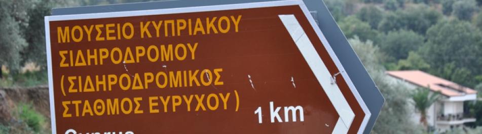 Railway Station Eyrychou