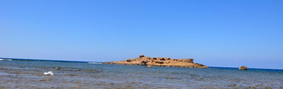 Kormakitis Cape